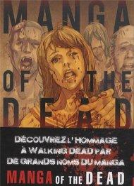 Manga Of the Dead