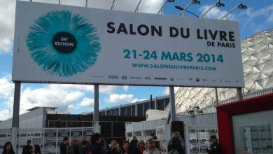 Photo of Salon du Livre de Paris 2014 – Le Compte Rendu