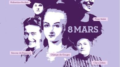 Photo de 8 Mars – Ces figures féminines qui nous inspirent…