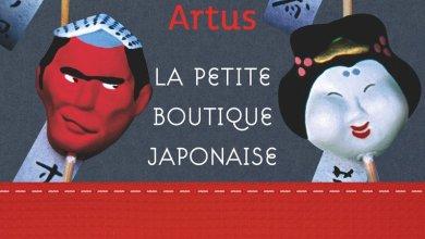 Photo of La Petite Boutique Japonaise d'Isabelle Artus