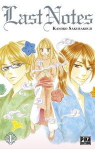 Last Notes tome 1 de Kanoko Sakurakouji