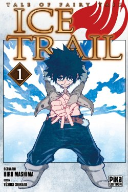 fairy-tail-ice-trail-t01
