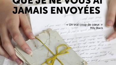 Photo de Les lettres que je ne vous ai jamais envoyées de Latie Gétigney