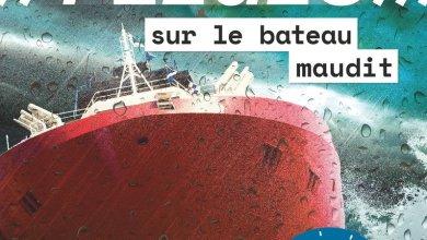 Photo de Piégés sur le bateau maudit de Hubert Ben Kemoun