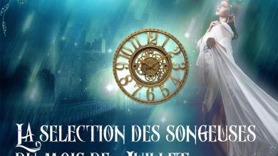 Photo of Les Tentations des Songeuses #5 Juillet – Zoom Auteur : Lhattie Haniel