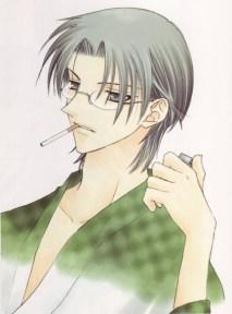 shiguré fumeur