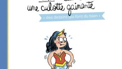 Photo of Les wonderwomen aussi mettent une culotte gainante de Mathou