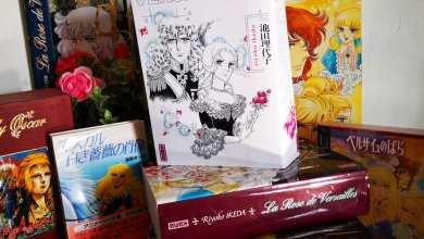 Photo de La Rose de Versailles T04 de Riyoko Ikeda