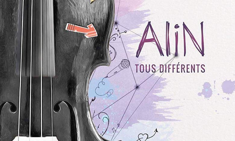 Photo of AliN : Tous différents d'Axelle Colau