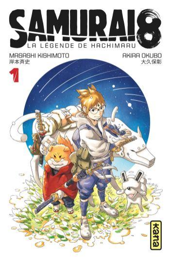 Samouraï 8 T01 de Masashi Kishimoto