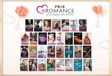 Photo de Prix e.Romance – J'ai lu pour elle 2020