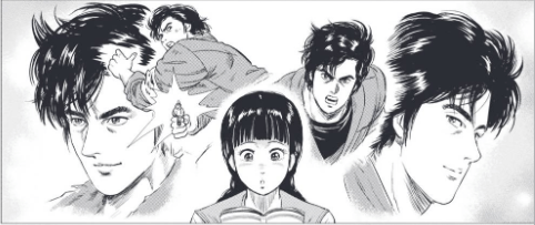 City Hunter Rebirth 01 - Scan 1_Sokura Nishiki