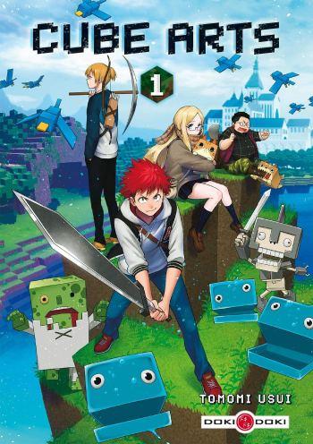 Cube Arts tome 1 de Tomomi Usui