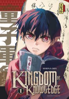 Kingdom Of Knowledge T1 de Serina Oda
