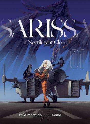 Sarissa of Noctilucent Cloud T01