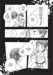 L'ile entre deux mondes T01 se Asuka Ishii-1