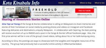 12 June 2017: Balik Kampung series mentioned on Kota Kinabalu Info Newsflash
