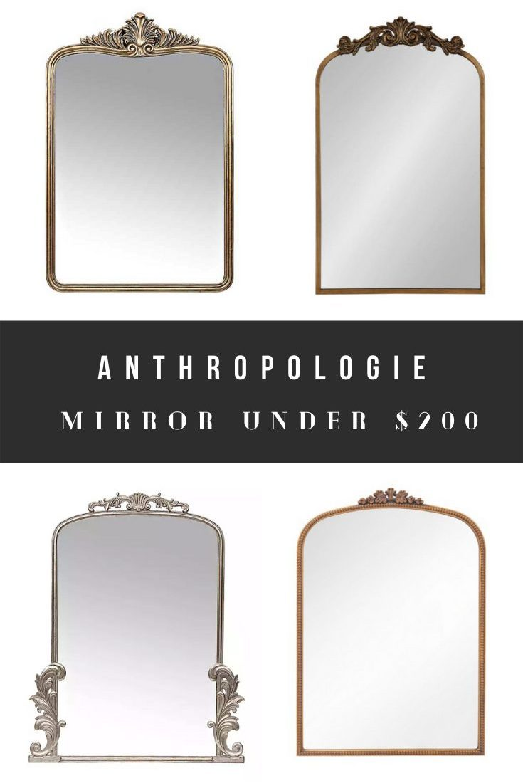 6 Cheap Anthropologie Mirror Dupes