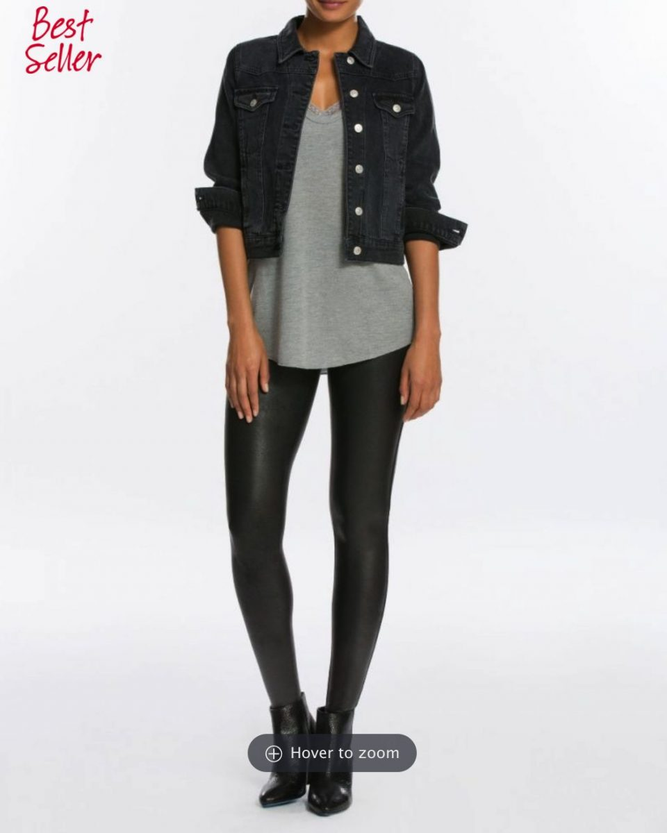 Spanx Leather Leggings Dupes