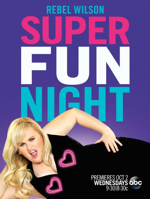super fun night poster