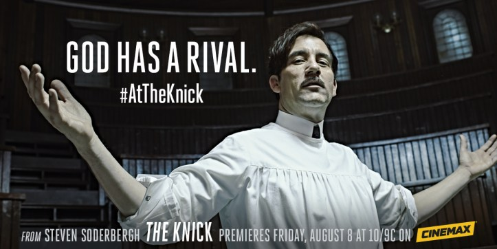 the knick banner god has a rival