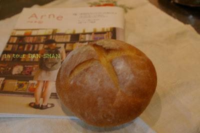 堀井さんのパン