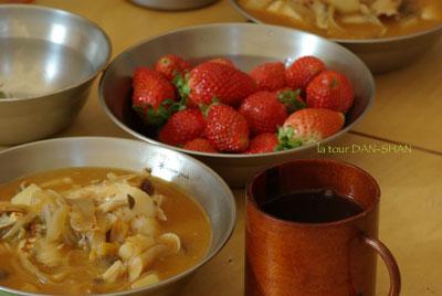 28 March Breakfast