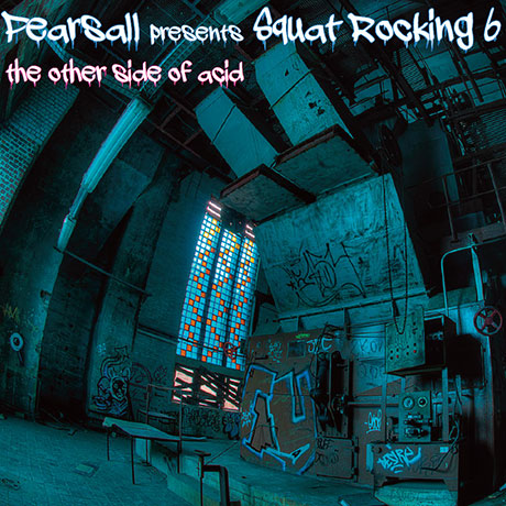 Squat Rocking 6