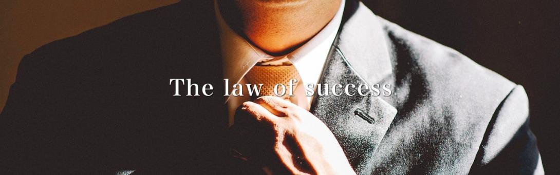 出来る経営者がやっている成功の法則