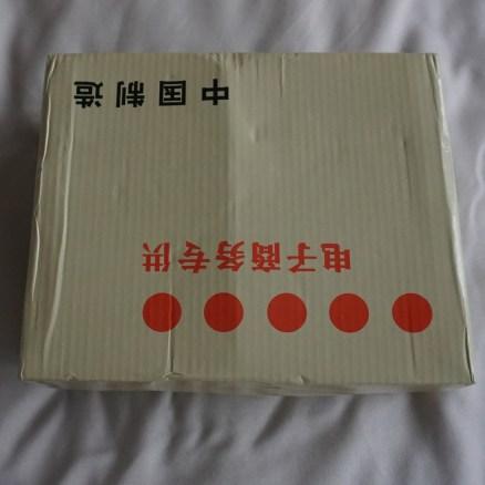 wp-1582194880203.jpg