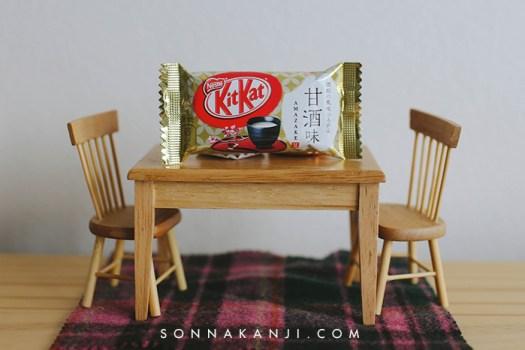Amazake KitKat photo