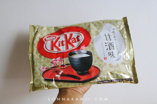 Amazake KitKat Outer Packaging Photo