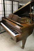 Kimball Grand Piano 5'8 Mahogany 5'81976 Excellent (Like Bosendorfer Model 170) $5550.