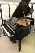Kawai Grand Piano KG 2D 5'10