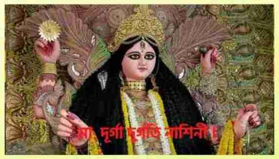 অকাল বোধন কি