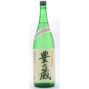 toyonagakura-genatu-1800