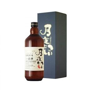 tsukiyonikoi-38-720