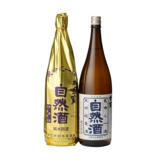 shizensyu-jyunmaigensyu-1800