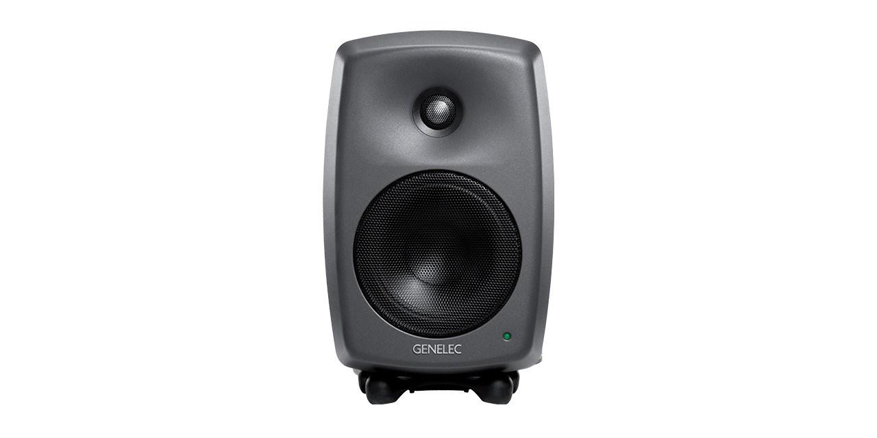 Genelec Loudspeaker Manager
