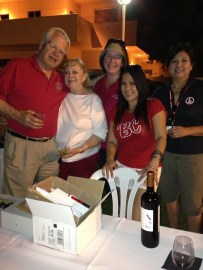The Foundation Gang at the Red and White Wine Festival April 12 2013