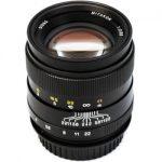 Mitakon Zhongyi 85mm f/2 Lens