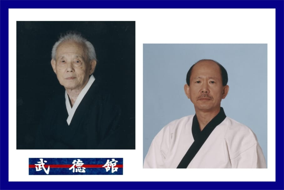 Moo Duk Kwan Anniversary USA