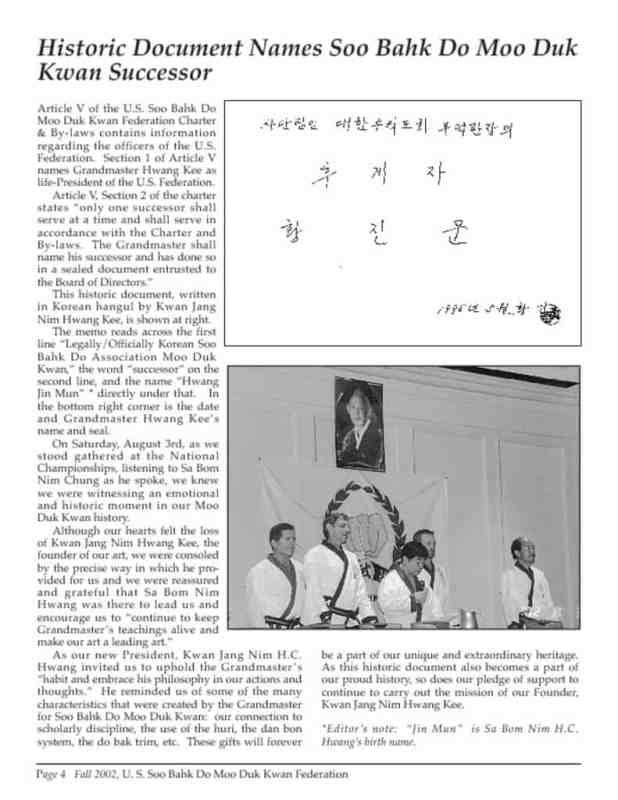 thumbnail of hwang-kee-names-moo-duk-kwan-successor