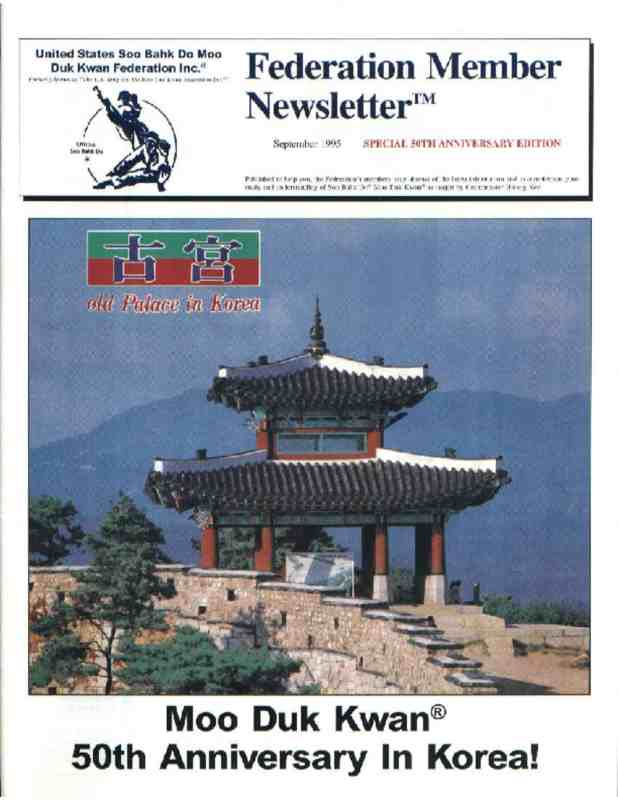 thumbnail of 1995 09 Usa Moo Duk Kwan Federation Newsletter