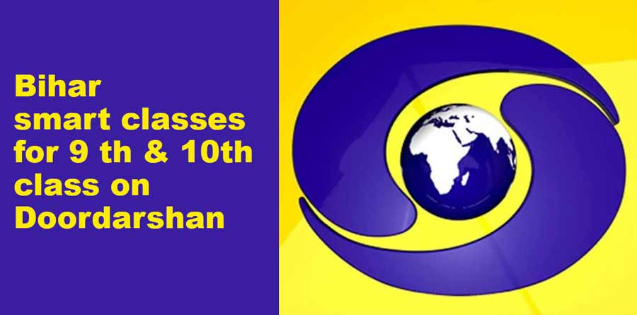 Bihar classes on Doordarshan
