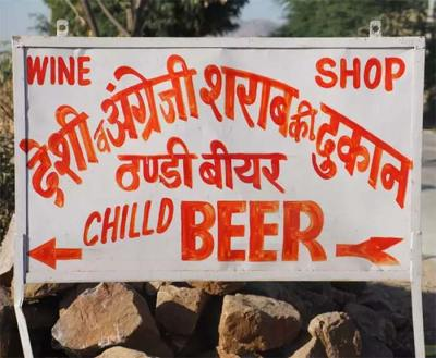 Will liquor shops open today? After new govt order in lockdown. Here's what we know 2