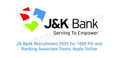 JK Bank recruitment 2020 Exam date and admit card out for PO 2