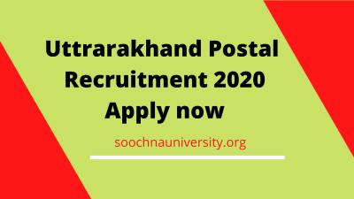 uttarakhand-postal-circle-recruitment-2020
