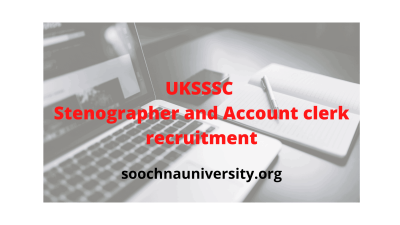 UKSSSC Recruitment 2020 (Extended): Apply now for Accounts clerk and Stenographer/PA 2