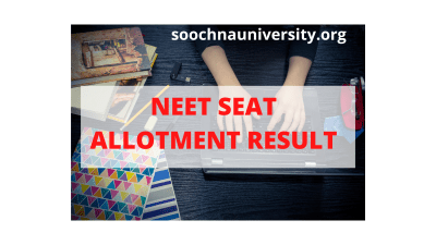 neet-seat-allotment-result